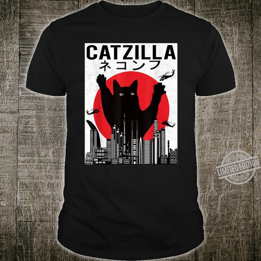 Catzilla Japanese Sunset Style Vintage Cat Kitten Shirt