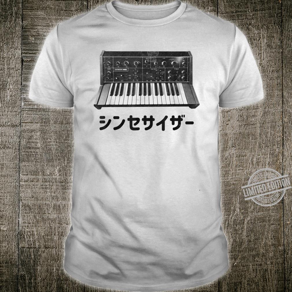 Retro Analog Japanese Synthesizer Distressed Japan Vintage Shirt